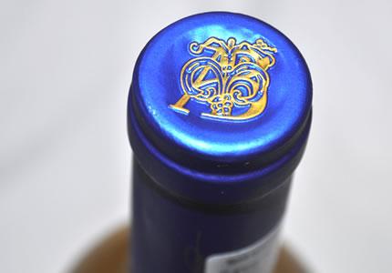 Allee Bleue Isabeau 2010
