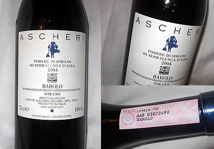 Ascheri Barolo Sorano 2004
