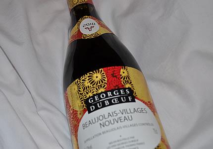 Termin: Beaujolais Nouveau/Primeur 2010