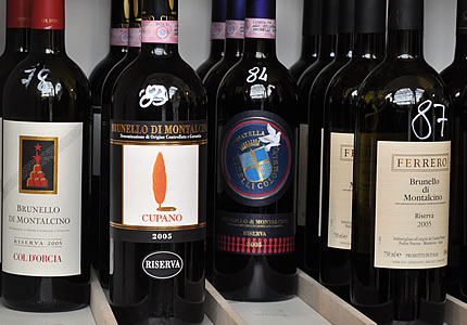 Brunello Riserva 2005