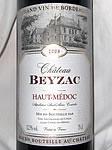 Chateau Beyzac Haut-Medoc Cru Bourgeois Aldi