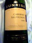 Concha y Toro Sunrise Cabernet Sauvignon 2005