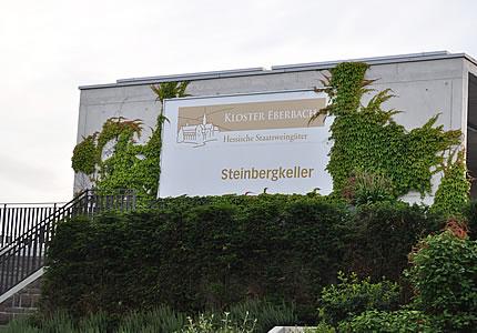 Kloster Eberbach: Steinbergkeller eröffnet