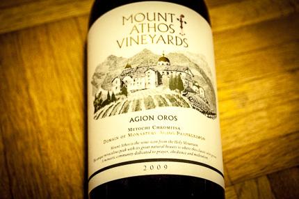 Ein Rettungspaket aus Griechenland: Mount Athos Vineyards mit Metochi Chromitsa
