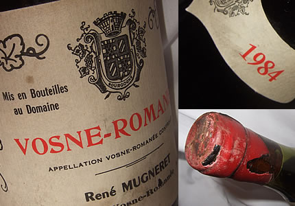 Rene Mugneret Vosne-Romanee 1984