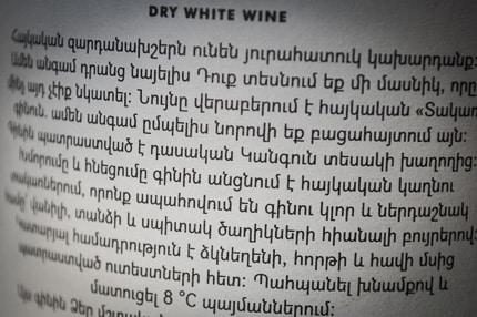 wein armenien takar